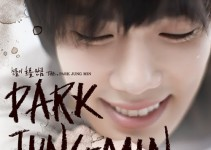 "Park Jung Min lanza su mini-álbum ""The Park Jung Min"""