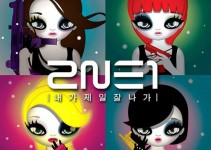 "2NE1 lanza un adelanto de ""I am The Best"""