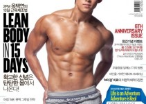 "Revista ""Men´s Health"" selecciona a Taecyeon de 2PM como foto de portada 2012"