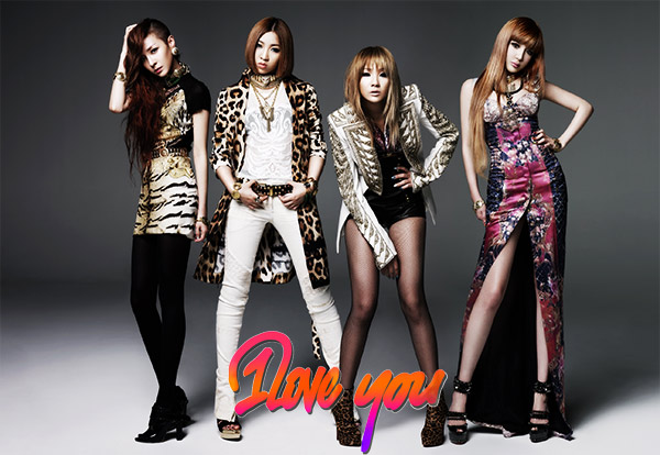 2NE1- Letra de I Love You