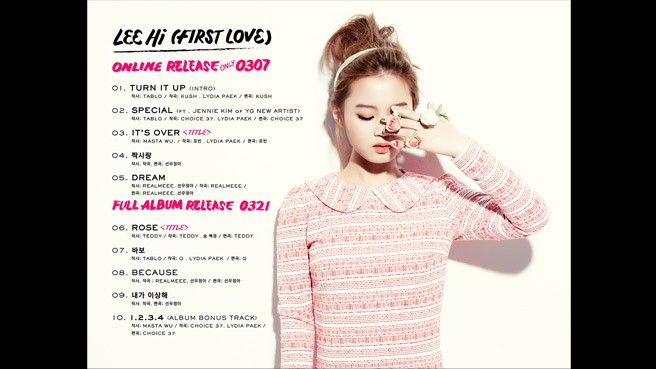 """Lee Hi revela lista de canciones de su álbum """"First Love"""" 2013"""